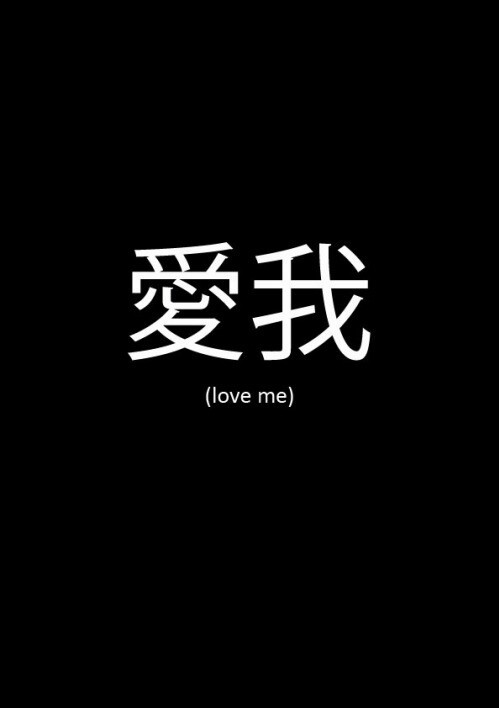 Japanese Sad Love Quotes Www Picturesboss Com