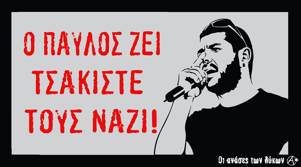 anarchy, athens, greece, greek, life, love, nazi, quote, quotes, antifa, killahp, golden dawn, killah p, pavlos